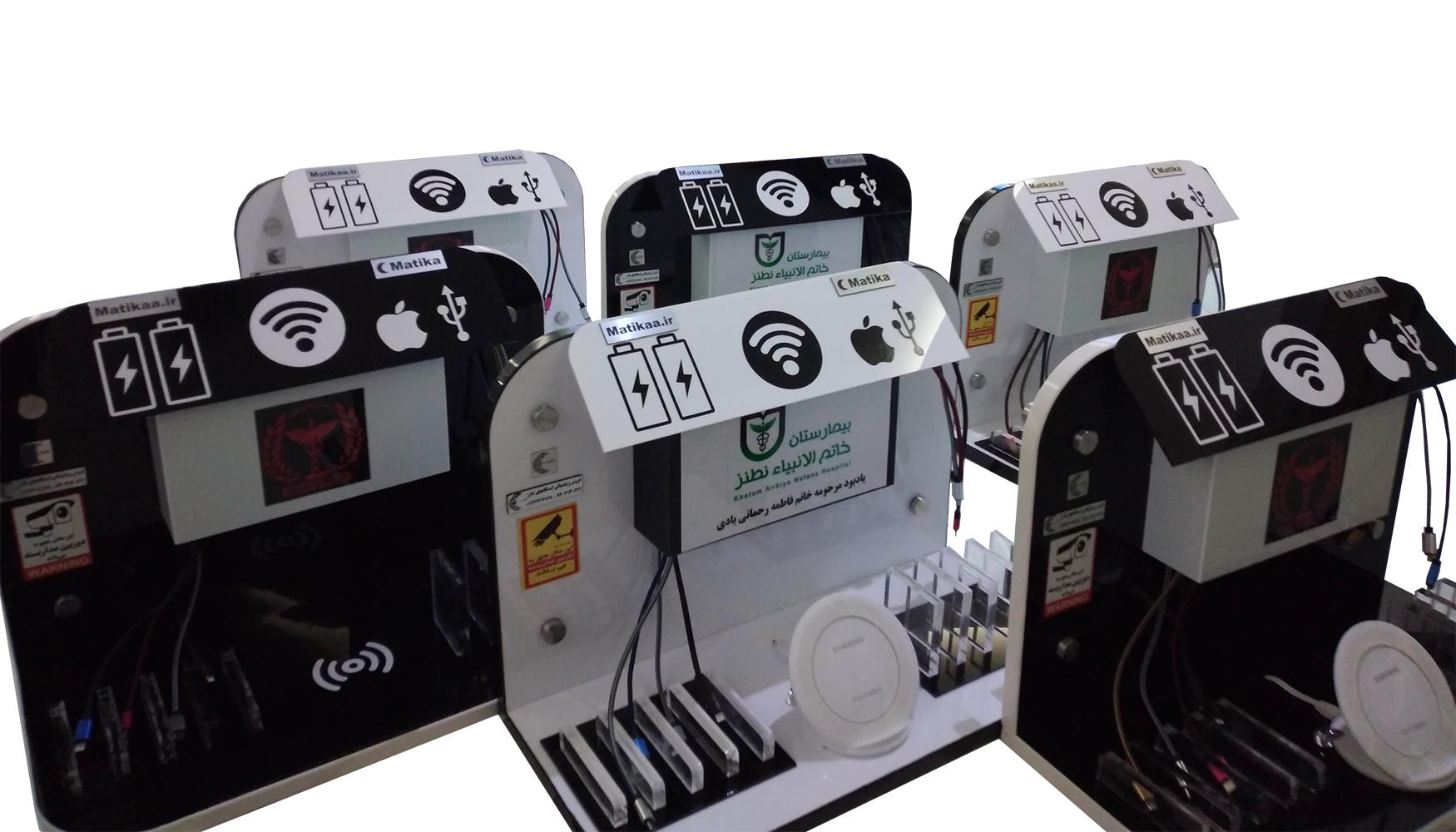 گالری تصاویر ایستگاههای شارژ تولیدی ماتیکا (شماره ۳)