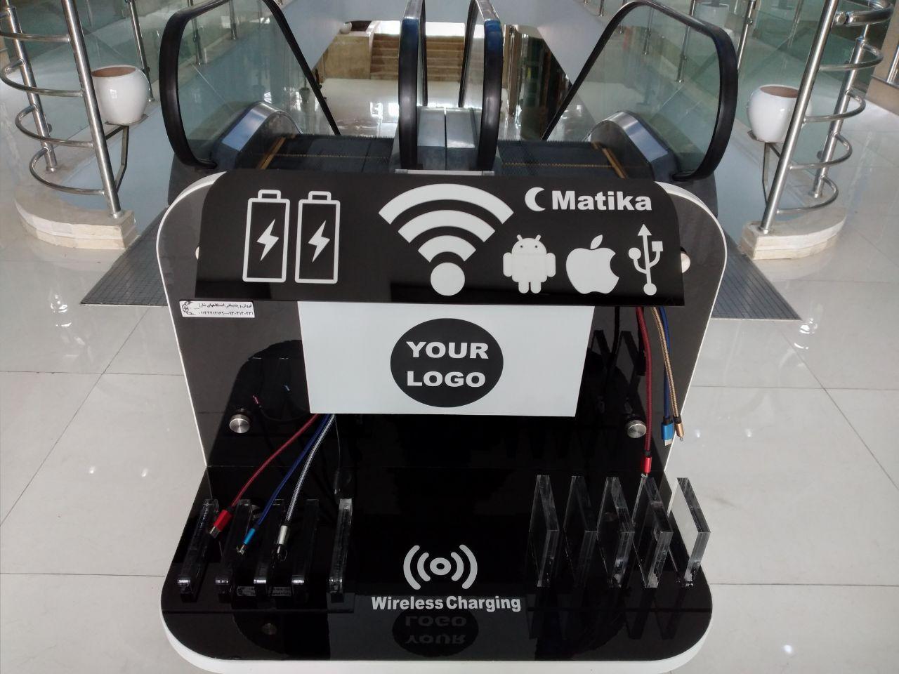 شارژر – شارژ موبایل – استند شارژر موبایل – استند شارژر اماکن عمومی – استند شارژ موبایل - استند شارژ - ایستگاه شارژ موبایل - شارژر موبایل - شارژر اماکن عمومی - شارژرهای عمومی - شارژر موبایل اماکن عمومی - شارژر وایرلس - شارژر بی سیم – ایستگاه شارژ - شارژرهای فست - شارژر رومیزی – استند موبایل – استند عمومی موبایل – شارژر عمومی – تابلو اعلانات – تابلو اطلاعات هوشمند – شارژر چندتایی – تابلو اطلاع رسانیشارژر – شارژر موبایل – شارژر چندتایی – شارژر بی سیم  - شارژر وایرلس - شارژر سامسونگ – شارژر شیائومی -موبایل هوآوی – شارژر اپل – شارژر نوکیا - شارژر آنر – شارژر ایسوس -  شارژر ارد - شارژر ال جی - شارژر  اچ تی سی – شارژر موتورولا - شارژر جی ال ایکس – شارژر دوجی - شارژر  بلو – شارژر گیگاست – شارژر هیوندای - شارژر بلک بری – شارژر سونی – شارژر مارشال - شارژر  تکنو -  تکنو - شارژر جی پلاس – شارژر گوگل - شارژر سونی اریکسون – شارژر لنوو – شارژر ایسر –