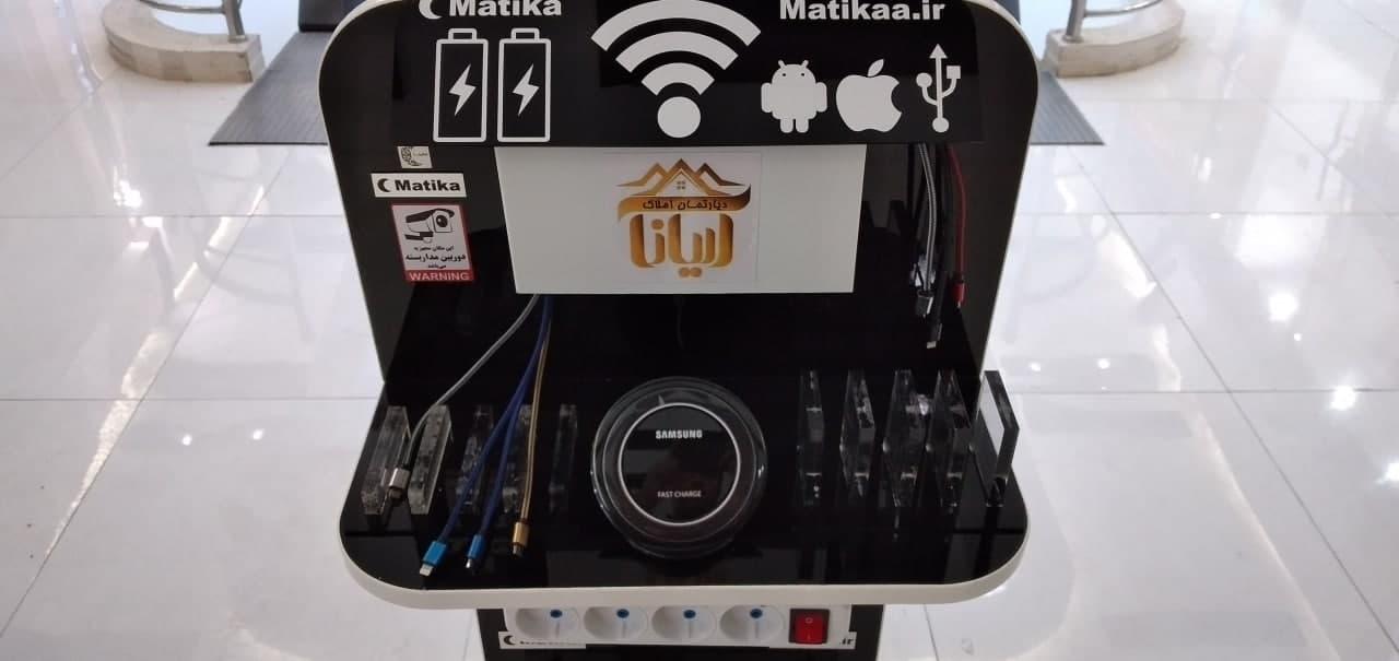 شارژر – شارژ موبایل – استند شارژر موبایل – استند شارژر اماکن عمومی – استند شارژ موبایل - استند شارژ - ایستگاه شارژ موبایل - شارژر موبایل - شارژر اماکن عمومی - شارژرهای عمومی - شارژر موبایل اماکن عمومی - شارژر وایرلس - شارژر بی سیم – ایستگاه شارژ - شارژرهای فست - شارژر رومیزی – استند موبایل – استند عمومی موبایل – شارژر عمومی – تابلو اعلانات – تابلو اطلاعات هوشمند – شارژر چندتایی – تابلو اطلاع رسانی –  - Charger - Mobile Charging - Mobile Charger Stand - Public Storage Charger - Mobile Charging Stand - Charging Stand - Mobile Charging Station - Mobile Charger - Public Places Charger - General Chargers - Mobile Charger Mobile Charging - Public Places - Charger Fast Chargers - Desktop Chargers - Mobile Stands - Mobile Public Stands - General Chargers - Announcement Panels - Smart Information Panels - Multiple Chargers - Information Panels