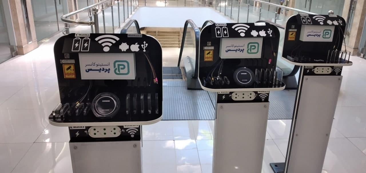 شارژر – شارژ موبایل – استند شارژر موبایل – استند شارژر اماکن عمومی – استند شارژ موبایل--ایستگاه شارژ موبایل - شارژر موبایل - شارژر اماکن عمومی - شارژرهای عمومی - شارژر موبایل اماکن عمومی - شارژر وایرلس - شارژر بی سیم – ایستگاه شارژ - شارژرهای فست - شارژر رومیزی – استند موبایل – استند عمومی موبایل – شارژر عمومی – تابلو اعلانات – تابلو اطلاعات هوشمند – شارژر چندتایی – تابلو اطلاع رسانی – شارژرها - Charger - Mobile Charging - Mobile Charger Stand - Public Storage Charger - Mobile Charging Stand - Charging Stand - Mobile Charging Station - Mobile Charger - Public Places Charger - General Chargers - Mobile Charger Mobile Charging - Public Places - Charger Fast Chargers - Desktop Chargers - Mobile Stands - Mobile Public Stands - General Chargers - Announcement Panels - Smart Information Panels - Multiple Chargers - Information Panels