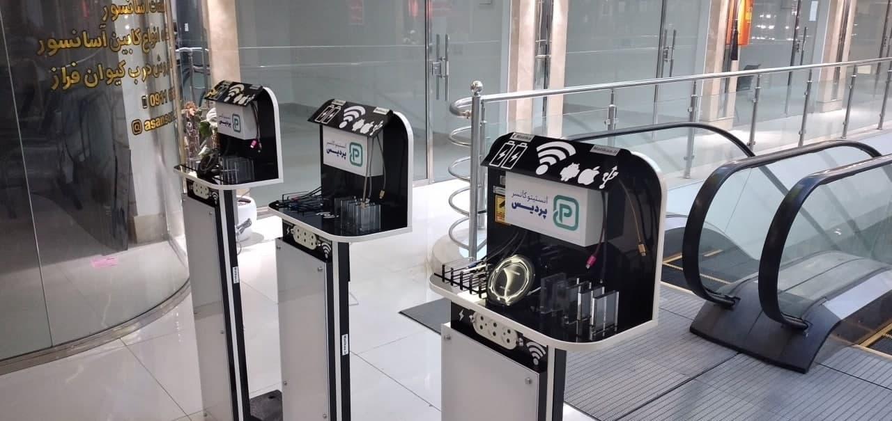 شارژر – شارژ موبایل – استند شارژر موبایل –  – استند شارژ موبایل - استند شارژ - ایستگاه شارژ موبایل - شارژر موبایل - شارژر اماکن عمومی - شارژرهای عمومی - شارژر موبایل اماکن عمومی - شارژر وایرلس - شارژر بی سیم – ایستگاه شارژ - شارژرهای فست - شارژر رومیزی – استند موبایل – استند عمومی موبایل – شارژر عمومی – تابلو اعلانات – تابلو اطلاعات هوشمند – شارژر چندتایی – تابلو اطلاع رسانی – شارژرها - Charger - Mobile Charging - Mobile Charger Stand - Public Storage Charger - Mobile Charging Stand - Charging Stand - Mobile Charging Station - Mobile Charger - Public Places Charger - General Chargers - Mobile Charger Mobile Charging - Public Places - Charger Fast Chargers - Desktop Chargers - Mobile Stands - Mobile Public Stands - General Chargers - Announcement Panels - Smart Information Panels - Multiple Chargers - Information Panels