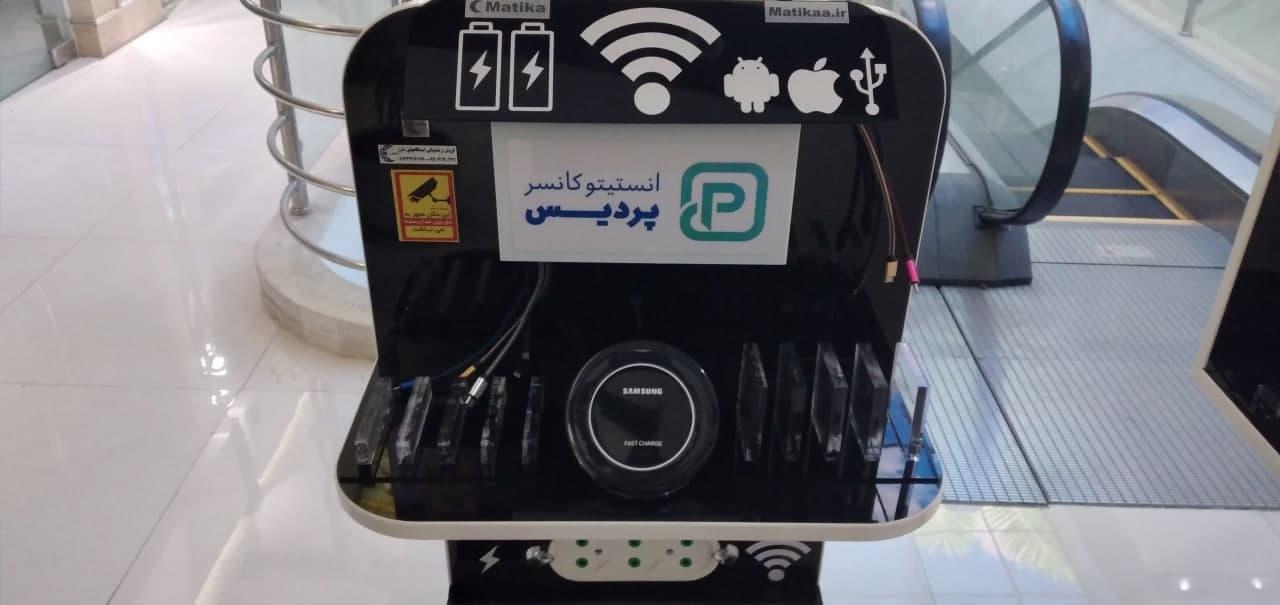شارژر – شارژ موبایل –  – استند شارژر اماکن عمومی – استند شارژ موبایل - استند شارژ - ایستگاه شارژ موبایل - شارژر موبایل - شارژر اماکن عمومی - شارژرهای عمومی - شارژر موبایل اماکن عمومی - شارژر وایرلس - شارژر بی سیم – ایستگاه شارژ - شارژرهای فست - شارژر رومیزی – استند موبایل – استند عمومی موبایل – شارژر عمومی – تابلو اعلانات – تابلو اطلاعات هوشمند – شارژر چندتایی – تابلو اطلاع رسانی – شارژرها - Charger - Mobile Charging - Mobile Charger Stand - Public Storage Charger - Mobile Charging Stand - Charging Stand - Mobile Charging Station - Mobile Charger - Public Places Charger - General Chargers - Mobile Charger Mobile Charging - Public Places - Charger Fast Chargers - Desktop Chargers - Mobile Stands - Mobile Public Stands - General Chargers - Announcement Panels - Smart Information Panels - Multiple Chargers - Information Panels