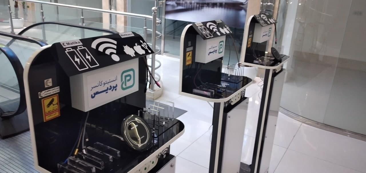 شارژر –  – استند شارژر موبایل – استند شارژر اماکن عمومی – استند شارژ موبایل - استند شارژ - ایستگاه شارژ موبایل - شارژر موبایل - شارژر اماکن عمومی - شارژرهای عمومی - شارژر موبایل اماکن عمومی - شارژر وایرلس - شارژر بی سیم – ایستگاه شارژ - شارژرهای فست - شارژر رومیزی – استند موبایل – استند عمومی موبایل – شارژر عمومی – تابلو اعلانات – تابلو اطلاعات هوشمند – شارژر چندتایی – تابلو اطلاع رسانی – شارژرها - Charger - Mobile Charging - Mobile Charger Stand - Public Storage Charger - Mobile Charging Stand - Charging Stand - Mobile Charging Station - Mobile Charger - Public Places Charger - General Chargers - Mobile Charger Mobile Charging - Public Places - Charger Fast Chargers - Desktop Chargers - Mobile Stands - Mobile Public Stands - General Chargers - Announcement Panels - Smart Information Panels - Multiple Chargers - Information Panels