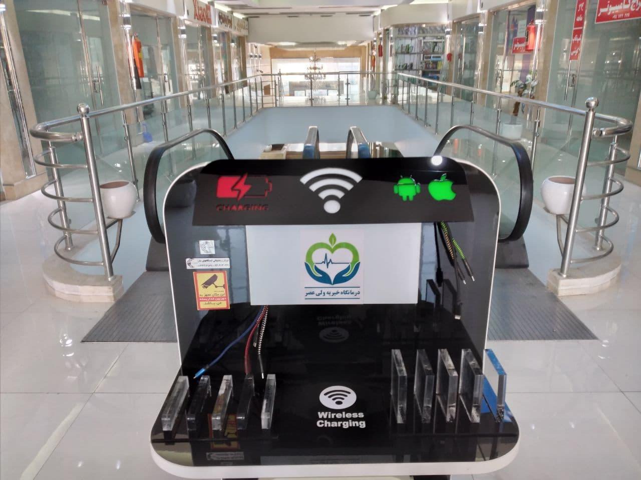 شارژر عمومی – تابلو اعلانات – تابلو اطلاعات هوشمند – شارژر چندتایی – تابلو اطلاع رسانی – شارژرها - شارژر فرودگاهی – شارژر ترمینال – شارژر بیمارستانی –  – شارژر باکسی – کیوسک شارژ موبایل – استند شارژ ترمینالی – استند شارژ بیمارستانی- استند شارژ هتلی – استند شارژ رستوران – ایستگاه شارژ هتل – ایستگاه شارژ بیمارستان – ایستگاه شارژ ترمینال – ایستگاه شارژ رستوران – کیوسک شارژ هتل – کیوسک شارژ بیمارستان – کیوسک شارژ ترمینال – کیوسک شارژ رستوران
