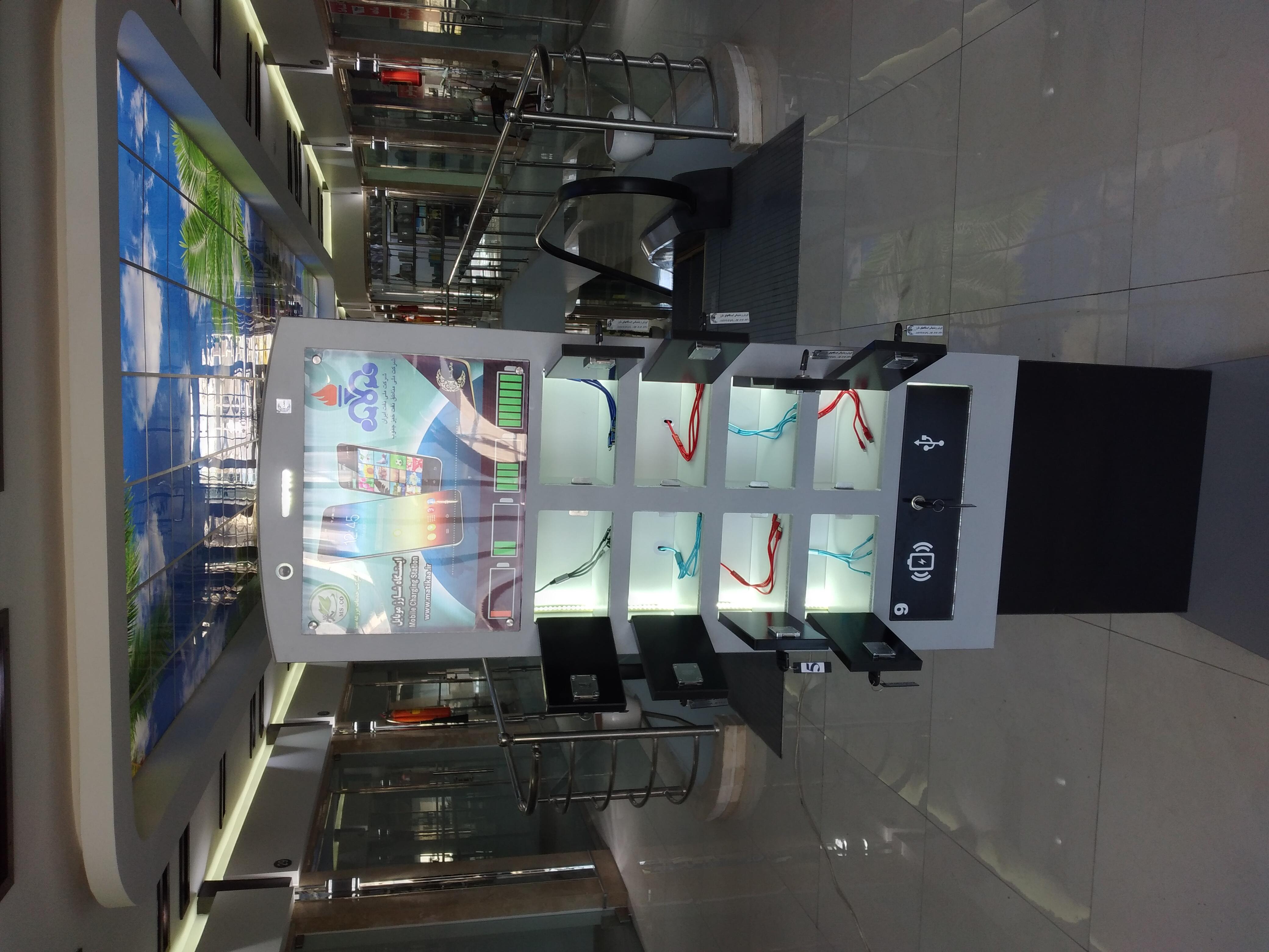 ایستگاه شارژ موبایل مدل BO