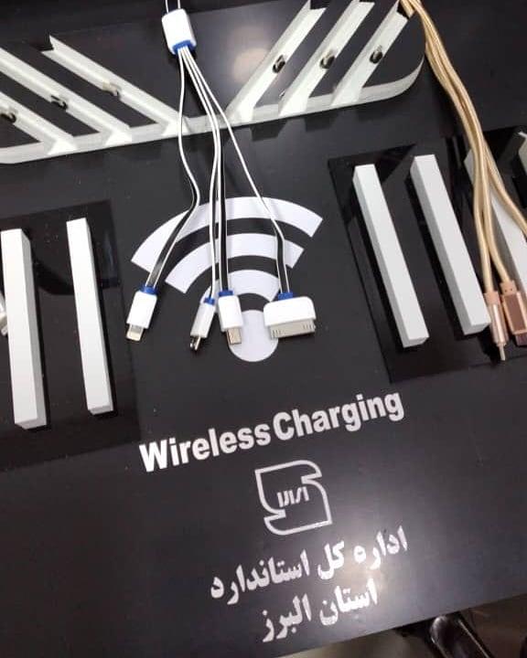ایستگاه شارژ موبایل مدل MOI