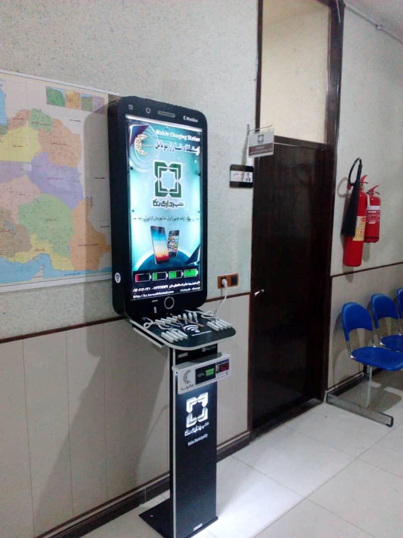 ایستگاه شارژ موبایل مدل MO مدل موبایلی داخلی، زمانی که شهروندان در مکانهای عمومی مسقف ادارات، سازمانها، فرودگاهها، هتل ها، رستوران ها، ایستگاهها و .. با اتمام شارژ موبایل و تبلت مواجه می گردند می توانند از این دستگاه استفاده نمایند، این ایستگاه شارژ دارای 15 الی 20 خروجی(به صورت خروجی USB ، سیم های فست سه تایی(تایپسی، اپل . اندروید)،  همگی از نوع فست شارژ می باشند فضای لایت باکس بالا و فضای پایین آن می تواند جهت تبلیغات، اطلاع رسانی و برندینگ مورد استفاده قرار گیرد قابل توجه است که این دستگاه تنها قابلیت قرارگیری در فضای مسقف را دارد.