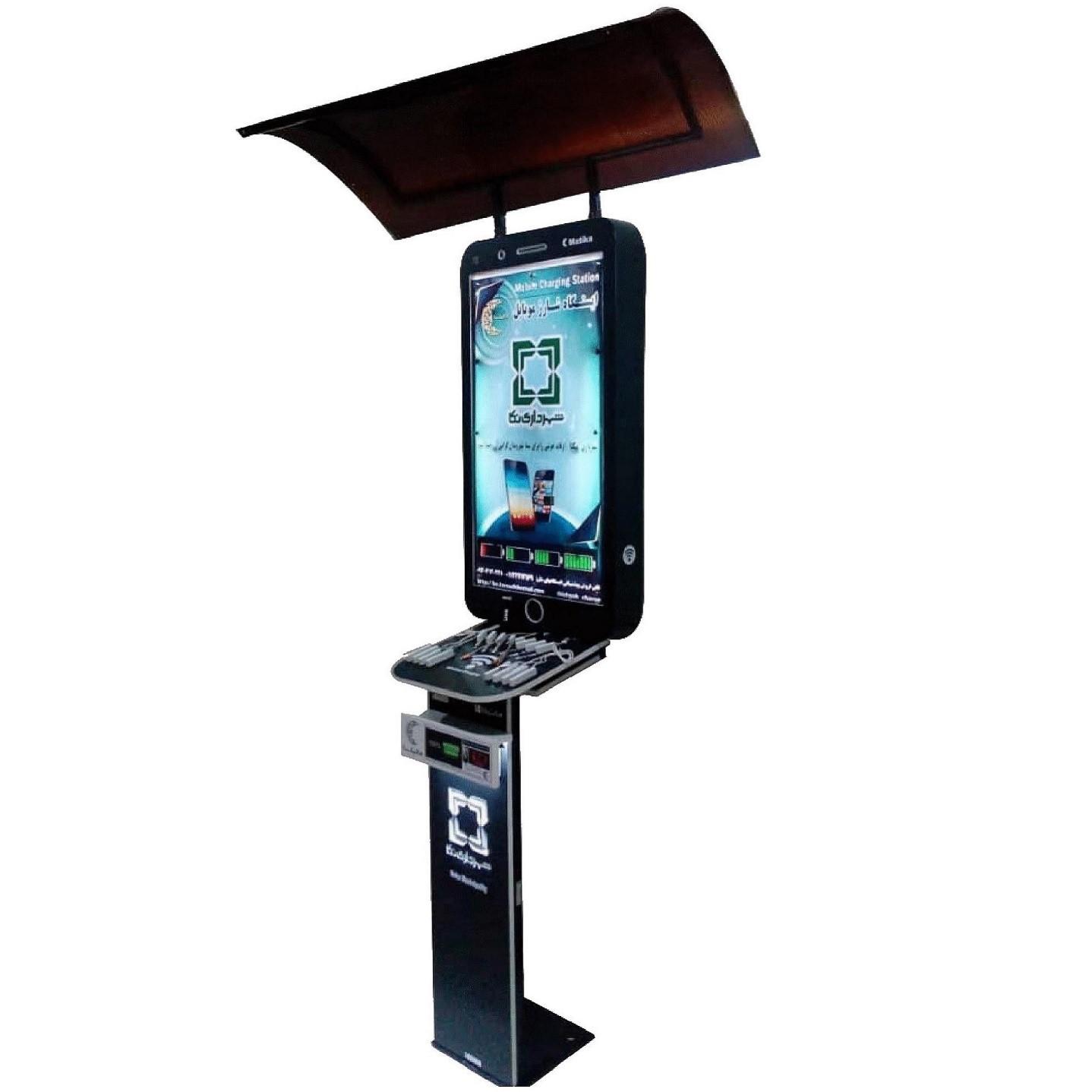 ایستگاه شارژ موبایل مدل MOW دستگاهی است که برای رفاه بیشتر شهروندان ساخته شده است و هنگامی که شهروندان در مکانهای عمومی پارکها، ایستگاهها، ادارات، سازمانها، فرودگاهها، هتل ها، رستوران ها و .. با اتمام شارژ موبایل و تبلت مواجه می گردند می توانند از این دستگاه استفاده نمایند، این ایستگاه شارژ دارای 15 الی 20 خروجی(به صورت خروجی USB، سیم های فست سه تایی(تایپسی، اپل . اندروید)، شارژر وایرلس و سوکتهای سه تایی باسیم توکار) به همراه محافظ ولتاژ می باشد و نیازی به خاموش شدن بعد از نصب ندارد. فضای لایت باکس بالا و فضای پایین آن می تواند جهت تبلیغات، اطلاع رسانی و برندینگ مورد استفاده قرار گیرد. این دستگاه قابلیت قرارگیری در فضای باز و هرنوع شرایط آب و هوایی است و امکان نصب فونداسیون و یا پیچ شدن برای آن وجود دارد.