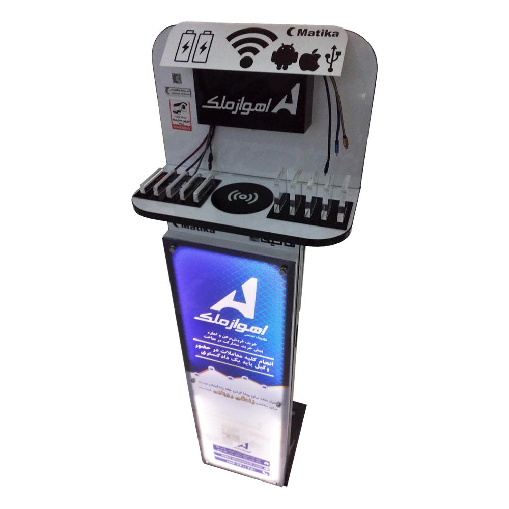 شارژر – شارژ موبایل – استند شارژر موبایل – استند شارژر اماکن عمومی –  - استند شارژ - ایستگاه شارژ موبایل - شارژر موبایل - شارژر اماکن عمومی - شارژرهای عمومی - شارژر موبایل اماکن عمومی - شارژر وایرلس - شارژر بی سیم – ایستگاه شارژ - شارژرهای فست - شارژر رومیزی – استند موبایل – استند عمومی موبایل – شارژر عمومی – تابلو اعلانات – تابلو اطلاعات هوشمند – شارژر چندتایی – تابلو اطلاع رسانی – شارژرها -