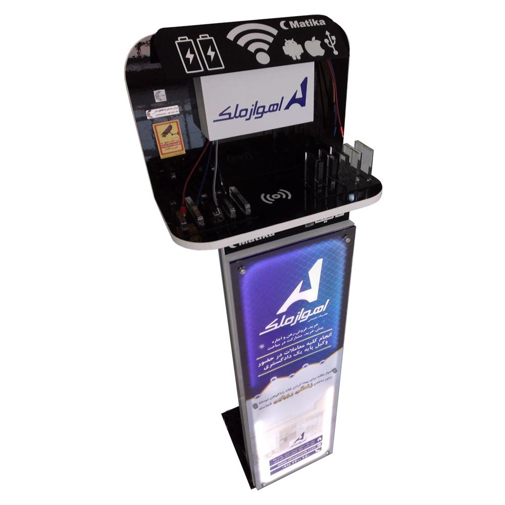 شارژر – شارژ موبایل – استند شارژر موبایل – استند شارژر اماکن عمومی – استند شارژ موبایل - استند شارژ - ایستگاه شارژ موبایل - شارژر موبایل -  - شارژرهای عمومی - شارژر موبایل اماکن عمومی - شارژر وایرلس - شارژر بی سیم – ایستگاه شارژ - شارژرهای فست - شارژر رومیزی – استند موبایل – استند عمومی موبایل – شارژر عمومی – تابلو اعلانات – تابلو اطلاعات هوشمند – شارژر چندتایی – تابلو اطلاع رسانی – شارژرها -