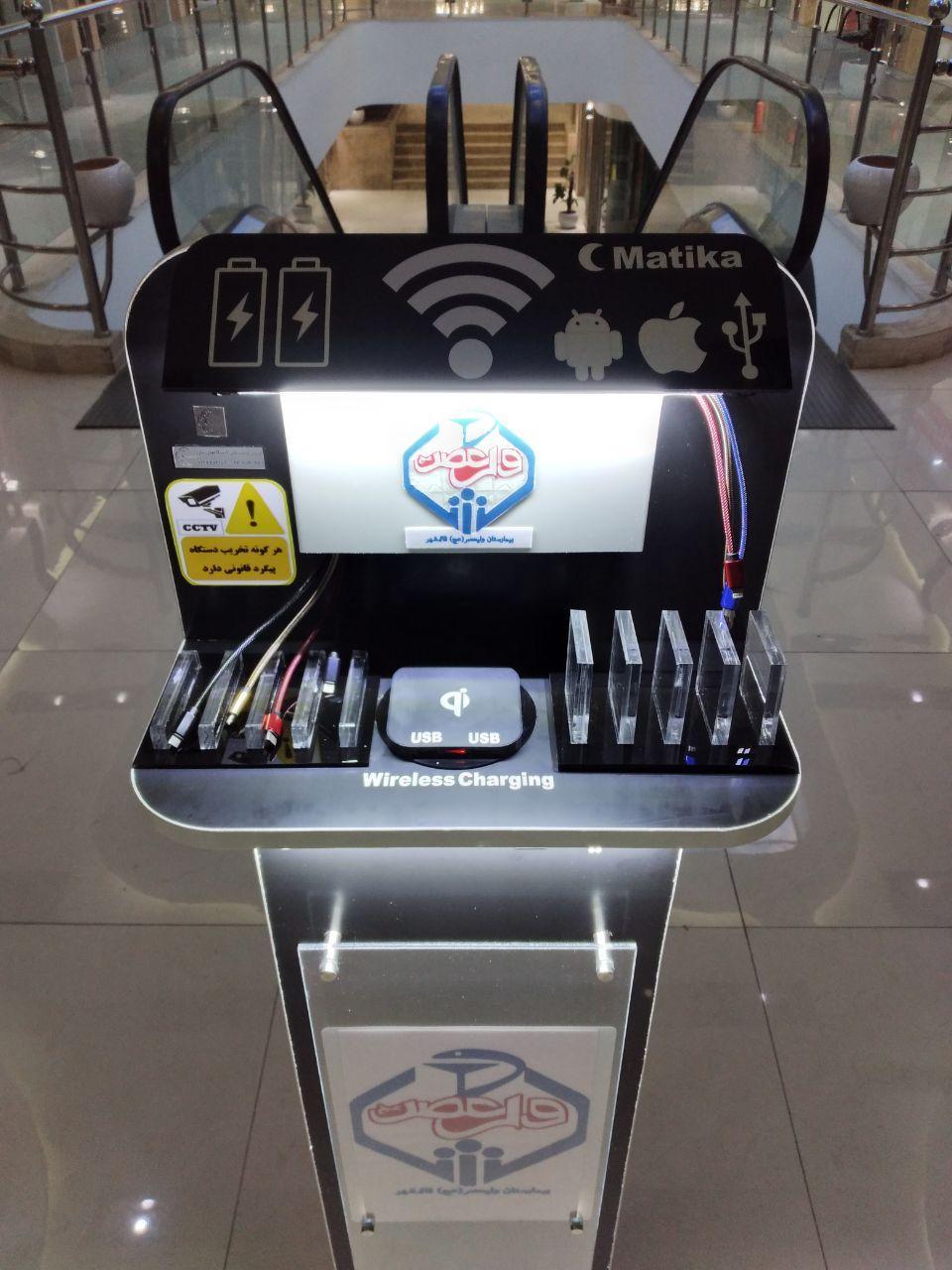 ایستگاه شارژر موبایل مدل TWIIP پایه دار با ظاهری زیبا و کیفیت مناسب دارای قابلیت شارژ فست همزمان ۸ گوشی موبایل و تبلت از انواع مختلف و یک شارژر وایرلس روکار می باشد که باتوجه به ابعاد آن ۲۲×۱۳۲×۴۲ سانتی متر امکان قرار گیری و نصب روی زمین و یا دیوار در هر نقطه ای را دارد و امکان نصب لوگو برند روی دستگاه وجود دارد و همچنین دارای فضای تبلیغاتیCM ۲۸×۸۰ در روی پایه ها می باشد