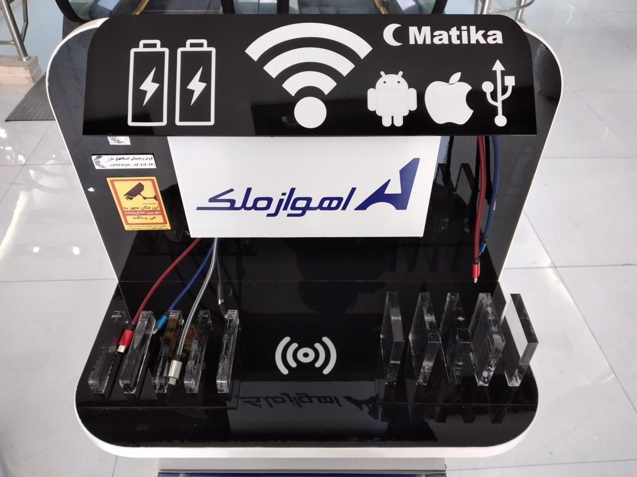 استند شارژر موبایل مدل TWIIP-L پایه دار با ظاهری زیبا و کیفیت مناسب دارای قابلیت شارژ فست همزمان ۸ گوشی موبایل و تبلت از انواع مختلف و یک شارژر وایرلس روکار می باشد که باتوجه به ابعاد آن ۲۲×۱۳۲×۴۲ سانتی متر امکان قرار گیری و نصب روی زمین در هر نقطه ای را دارد و امکان نصب لوگو برند روی دستگاه وجود دارد و همچنین دارای فضای تبلیغاتیCM ۲۸×9۰ به صورت لایت باکس در روی پایه ها می باشد، موبایلها در دوحالت عمودی و افقی امکان قرارگیری روی دستگاه را دارند. دستگاه دارای محافظ ولتاژ و پریزهای برق اضافی در پشت دستگاه می باشد، دستگاه دارای اسکلت فلزی و وزنی حدود ۲۰ کیلوگرم برخوردار است و از ثبات بسیار زیادی بر روی پایه ها برخوردار است.