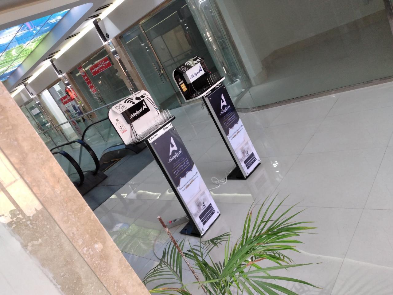 استند شارژر موبایل مدل TWIIP-LW