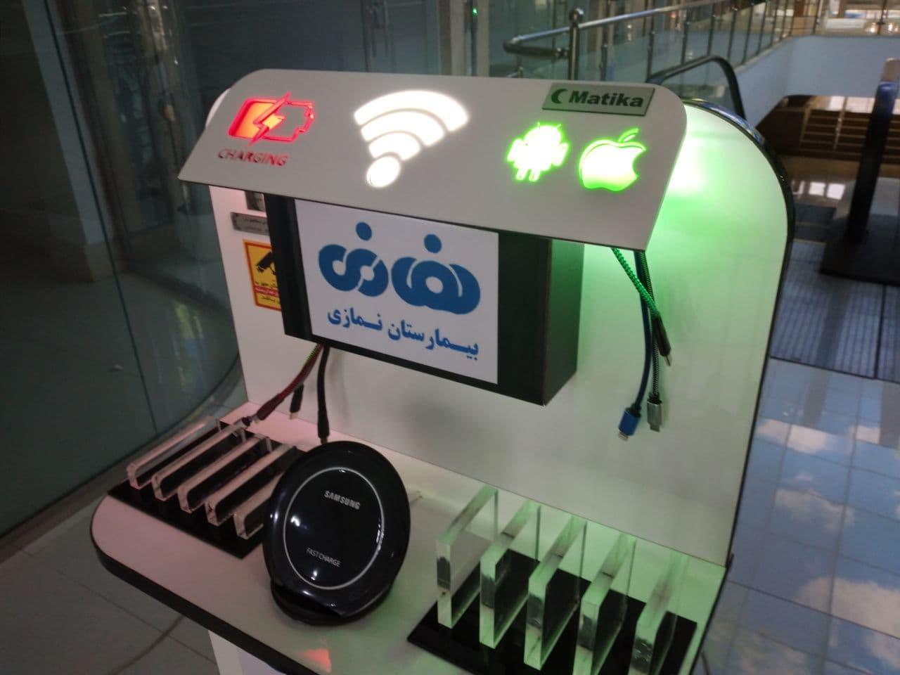صندوق انتقادات و پیشنهادات - استند شارژر -  ایستگاه شارژر موبایل - استند شارژ