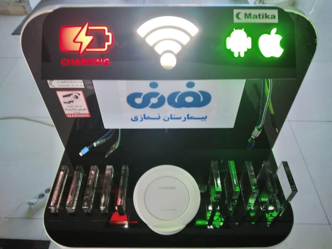 صندوق نذورات--استند شارژر -  ایستگاه شارژر موبایل - استند شارژ
