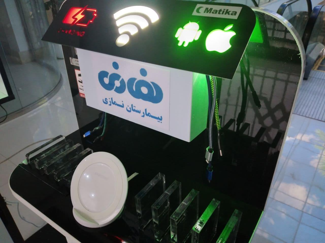 صندوق نذورات - صندوق انتقادات و پیشنهادات-- ایستگاه شارژر موبایل - استند شارژ