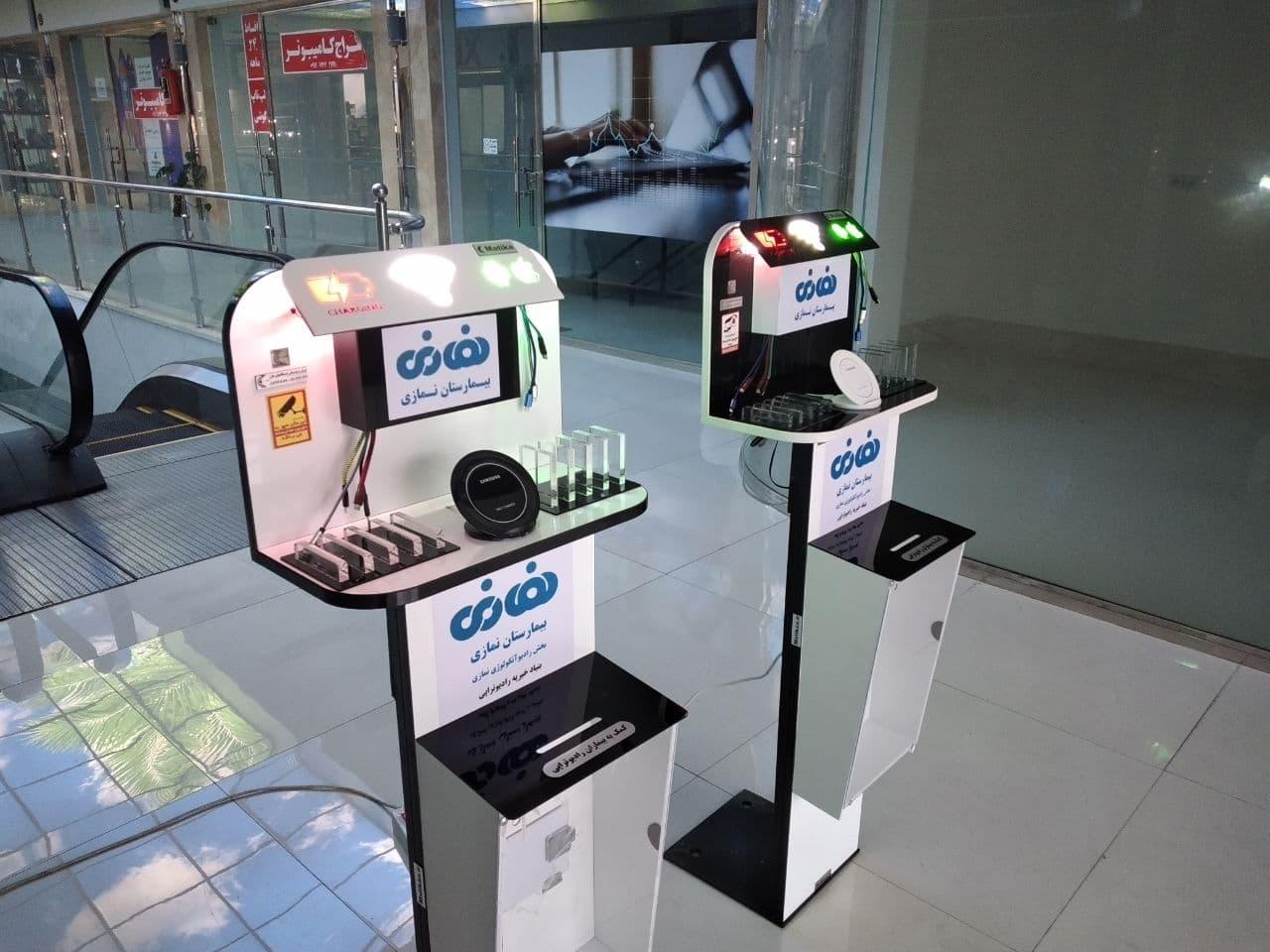 صندوق نذورات - صندوق انتقادات و پیشنهادات --  ایستگاه شارژر موبایل - استند شارژ