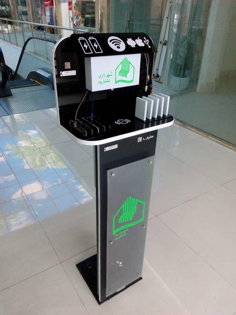 ایستگاه شارژر موبایل مدل TWIP پایه دار با ظاهری زیبا و کیفیت مناسب دارای قابلیت شارژ فست همزمان ۸ گوشی موبایل و تبلت از انواع مختلف و یک شارژر وایرلس روکار می باشد که باتوجه به ابعاد آن ۲۲×۱۳۲×۴۲ سانتی متر امکان قرار گیری و نصب روی زمین در هر نقطه ای را دارد و امکان نصب لوگو برند روی دستگاه وجود دارد و همچنین دارای فضای تبلیغاتیCM ۲۸×۸۰ در روی پایه ها می باشد، موبایلها در دوحالت عمودی و افقی امکان قرارگیری روی دستگاه را دارند. دستگاه دارای محافظ ولتاژ و پریزهای برق اضافی در پشت دستگاه می باشد، دستگاه دارای اسکلت فلزی و وزنی حدود ۲۰ کیلوگرم برخوردار است و از ثبات بسیار زیادی بر روی پایه ها برخوردار است.